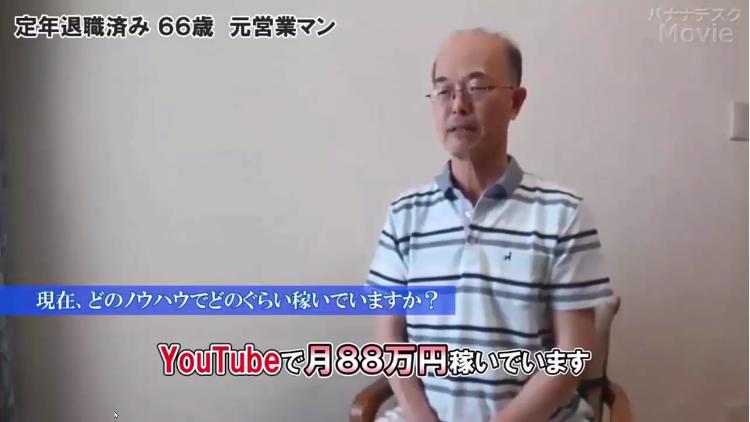ytm final edition 評判
