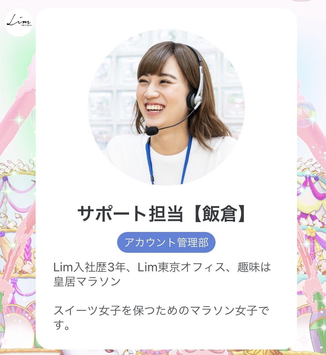 竹花貴騎 経歴