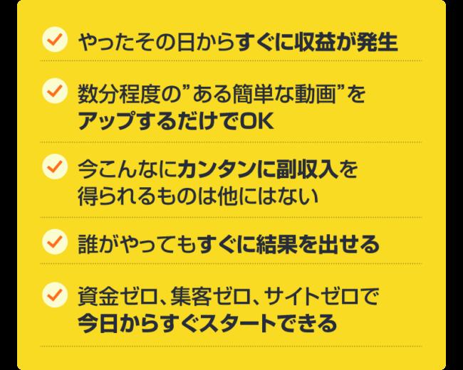 ゼロスタ 羽根田雅幸